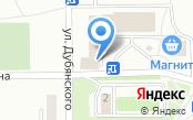 Отдел развития городского микрорайона Никольское