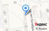 Отделение почтовой связи №16