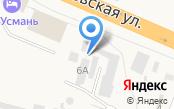 Тайфун Воронеж