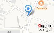 АГЗС на ул. Ростовская