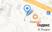 Автосервис на Ростовской