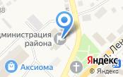 Администрация Новоусманского муниципального района