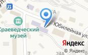 Совет ветеранов войны и труда Новоусманского района