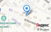 Прокуратура Новоусманского района