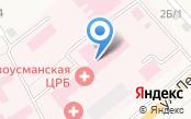 Новоусманская центральная районная больница