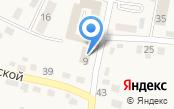 Новоусманский районный суд