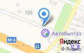 Воронежская шинная компания