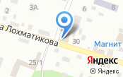 Отдел развития городского микрорайона Краснолесный Управы Железнодорожного района