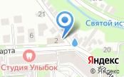 ЕжеVика