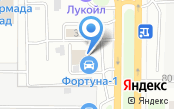 Дизель Парк