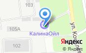 АЗС Калина-Ойл