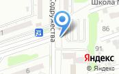 Автомойка на ул. Содружества