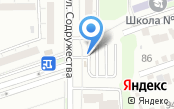 Донавтосервис, ЗАО