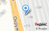 Магазин автозапчастей и аксессуаров на Окружной дороге 188 км