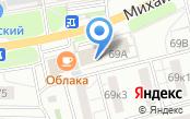 Авто Мега Мойка