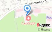 Первый Ростовский Хоспис