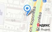 Донская Аптека+