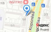 Донская Аптека