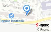 Российско-Китайская Оптовая Компания
