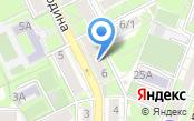 Магазин бытовой химии на ул. Погодина