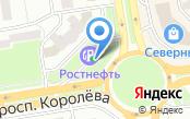 АЗС Ростнефть