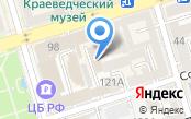 Главное бюро медико-социальной экспертизы по Ростовской области