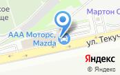 Mazda ААА Моторс