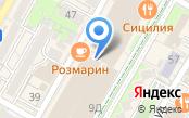 Центр здоровья Сочи
