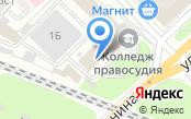 Древ-Маш