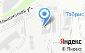 Авто Юг Сочи