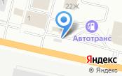 Магазин автозапчастей на Рязанской