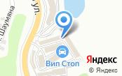 Автостар