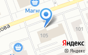 Управление Пенсионного фонда РФ в г. Северодвинске