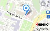 РостовЭНДО