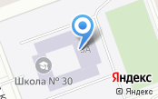 Клуб спортивного туризма и гребного слалома СКИТАЛЕЦ29