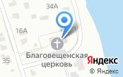 Благовещенская Церковь пос. Норское