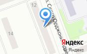 РемДомСтрой