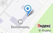 Северодвинская общеобразовательная школа-интернат