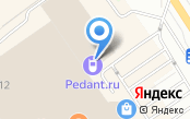 Stoxe.ru