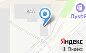 Вологодский таможенный пост Санкт-Петербургской таможни