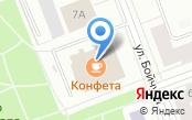 Архивный отдел Администрации Северодвинска
