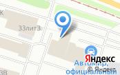 Автомир Богемия Ярославль