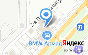 Армада