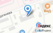 Автокомплекс на ул. Тургенева