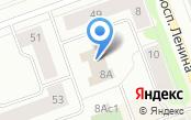 Отдел №2 Управления Федерального казначейства по Архангельской области