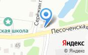 АвтоИмпульс