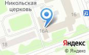 Архангельская прокуратура по надзору за исполнением законов на особо режимных объектах