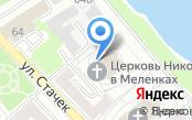 Храм Николая Чудотворца в Меленках