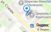 Храм Андрея Критского