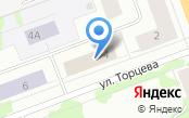 Региональное Управление Федеральной службы РФ по контролю за оборотом наркотиков Архангельской области